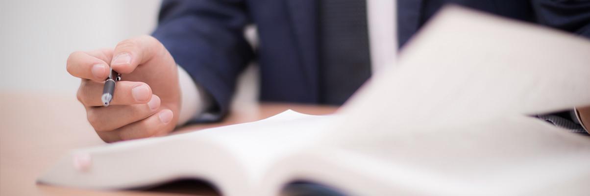 経営資源引継ぎ・事業再編支援事業